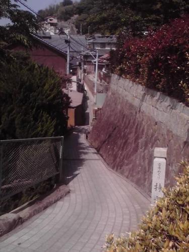 古寺めぐり遊歩道2