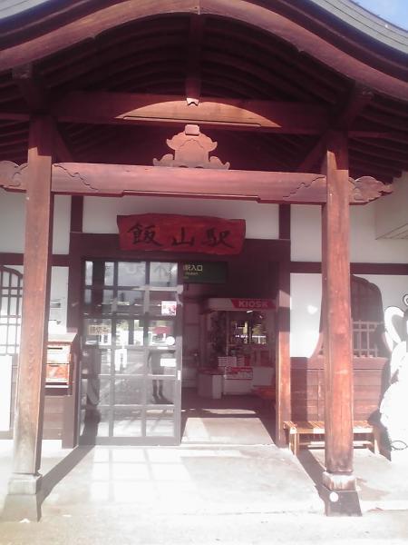 JR飯山駅玄関