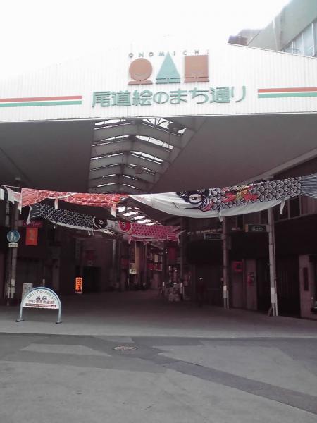 商店街風景3