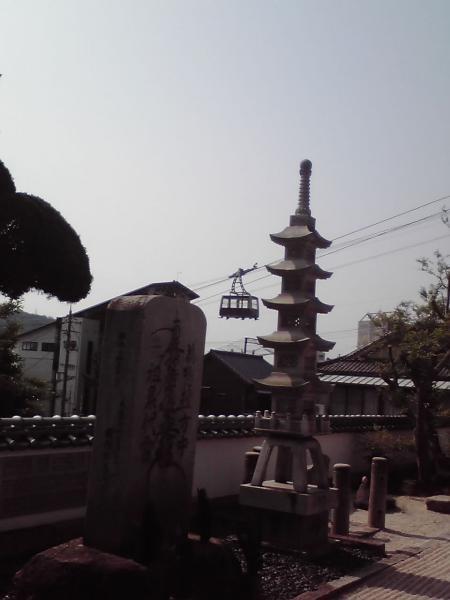 妙宣寺からのロープウェイの様子