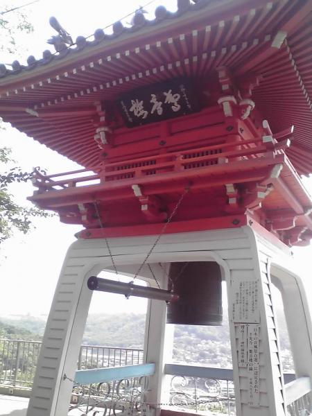 千光寺鐘楼