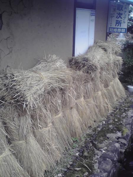 藁束の風景