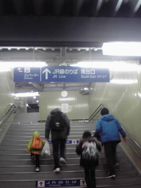 高岡駅前2
