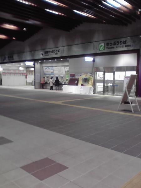JR高岡駅構内