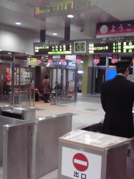 高岡駅改札
