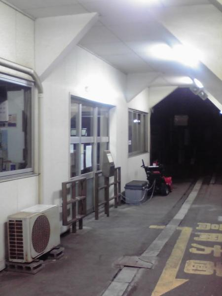雨晴駅ホーム