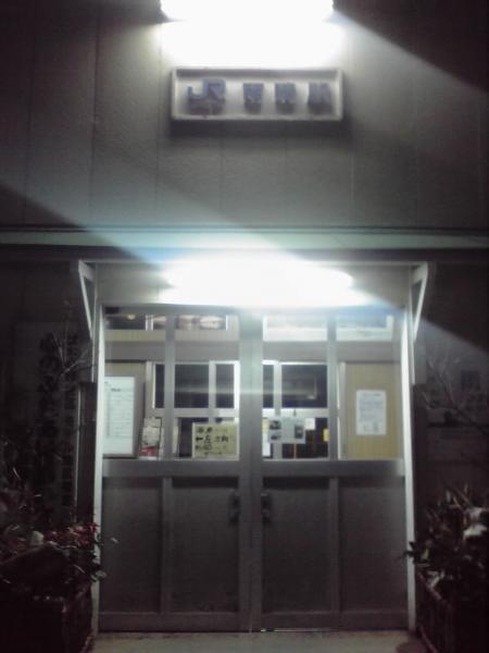 雨晴駅舎日の出前