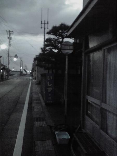 雨晴駅前通り