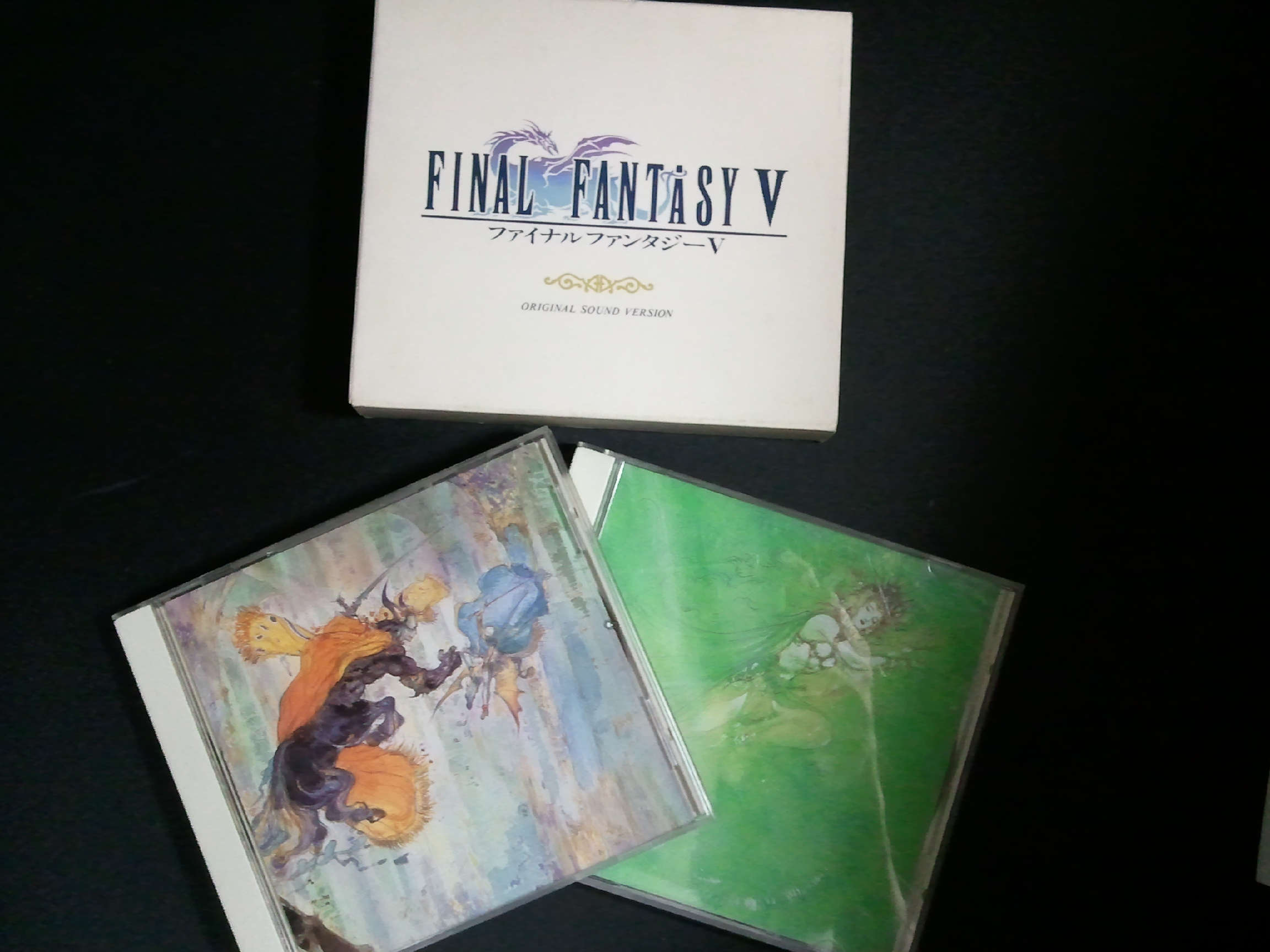 FF5 OST SqueareSoft