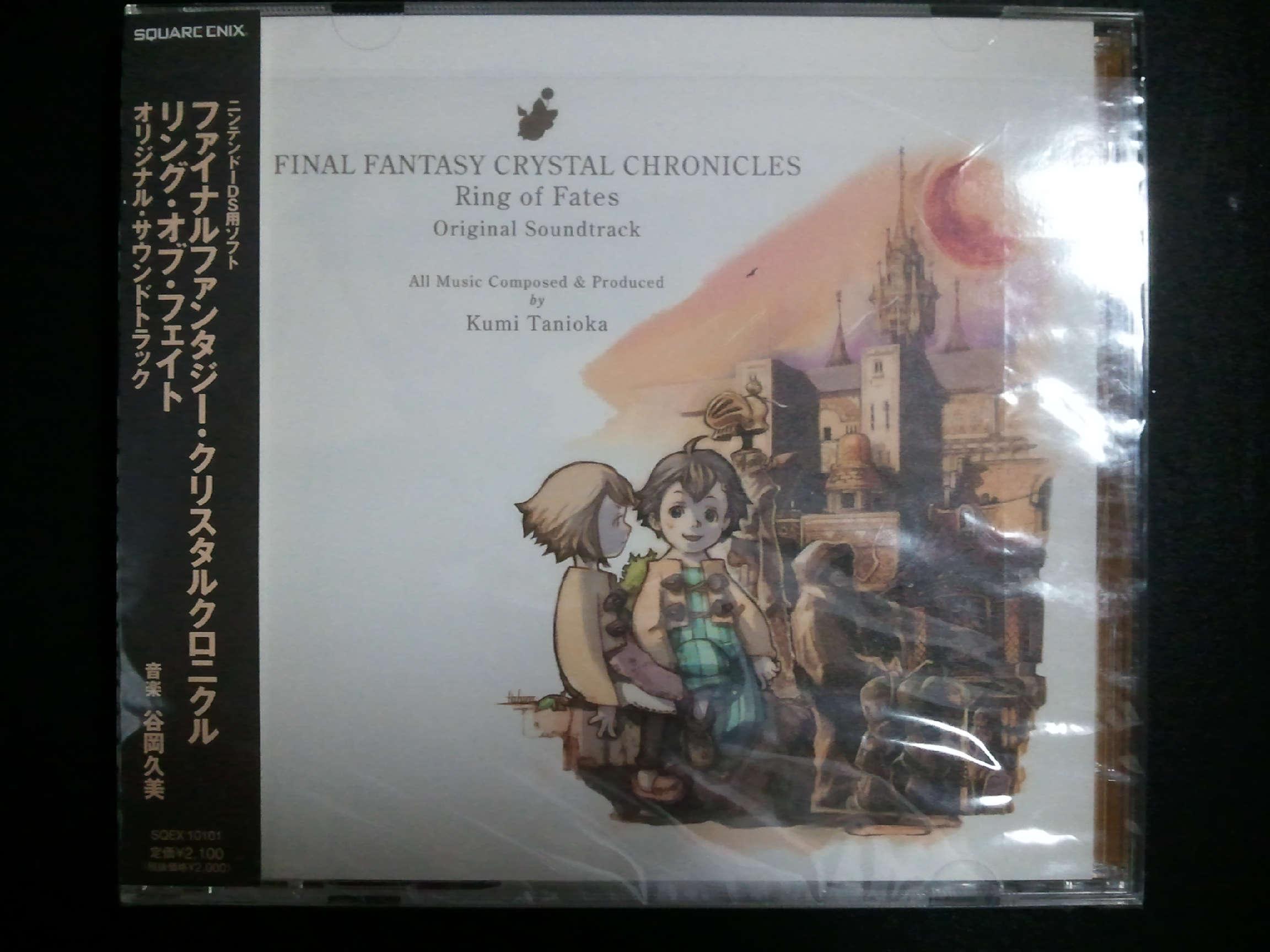 FFCC RoF OST