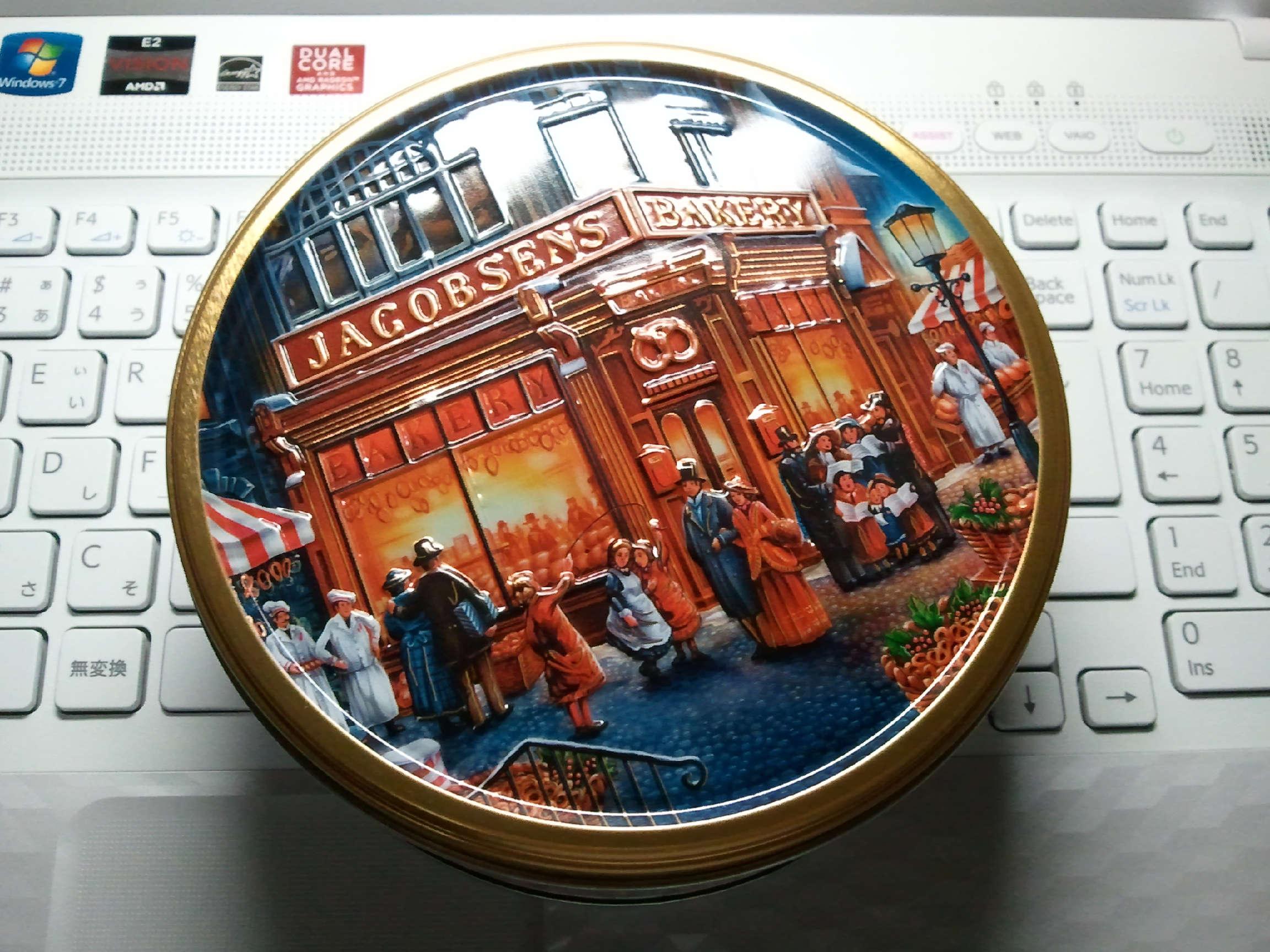 Jacobsen's Bakery Butter Cookie Tin