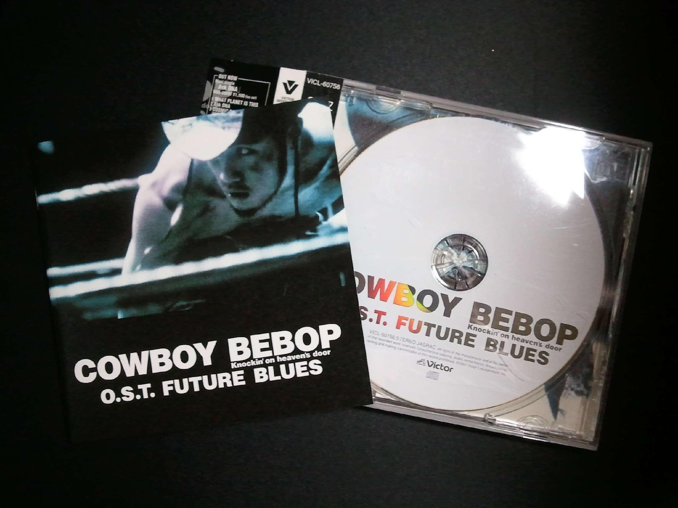 Cowboy Bebop Knockin' on heaven's door OST Future Blues