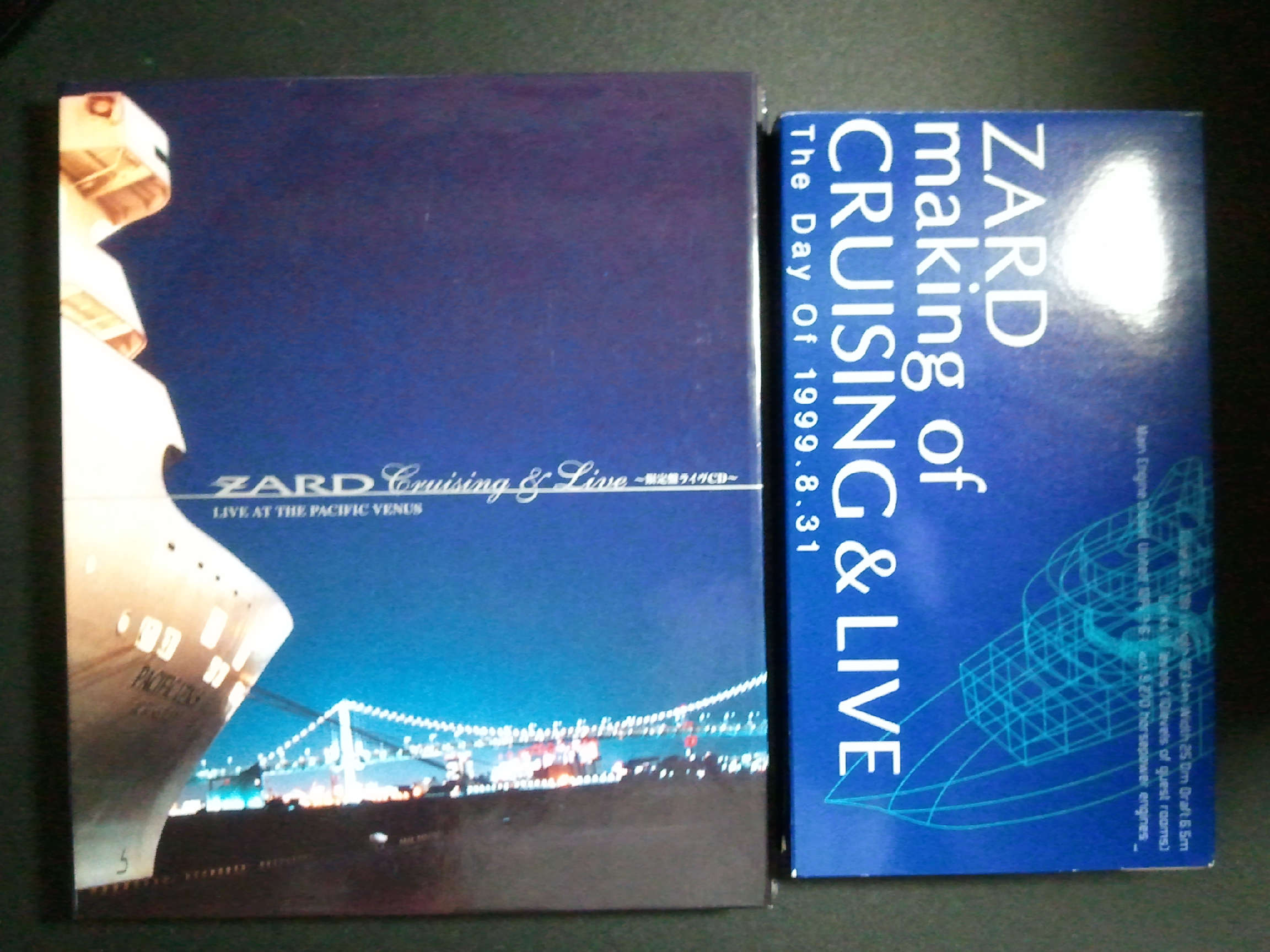 Zard Cruising & Live 中身
