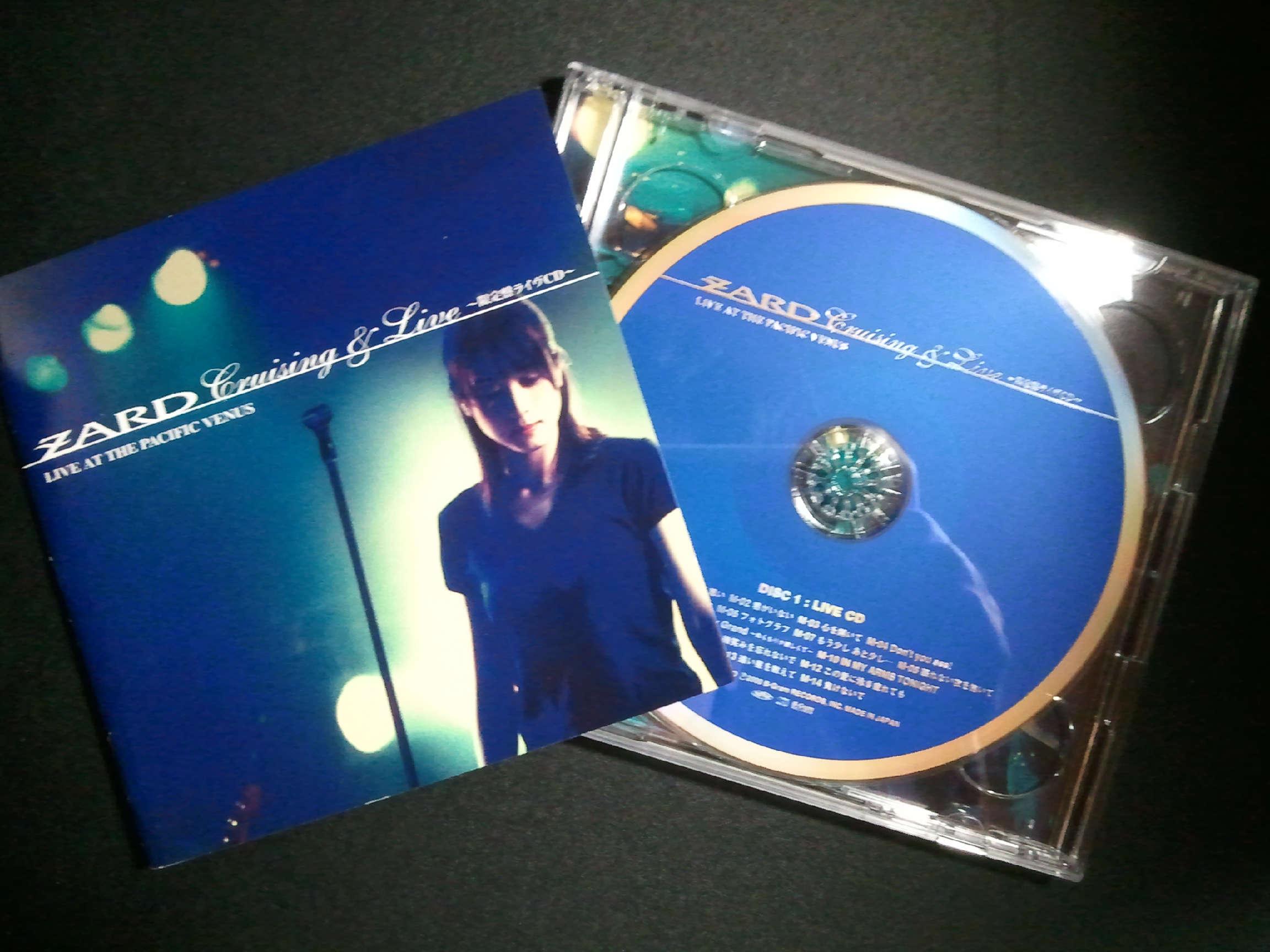 Zard Cruising & Live CD