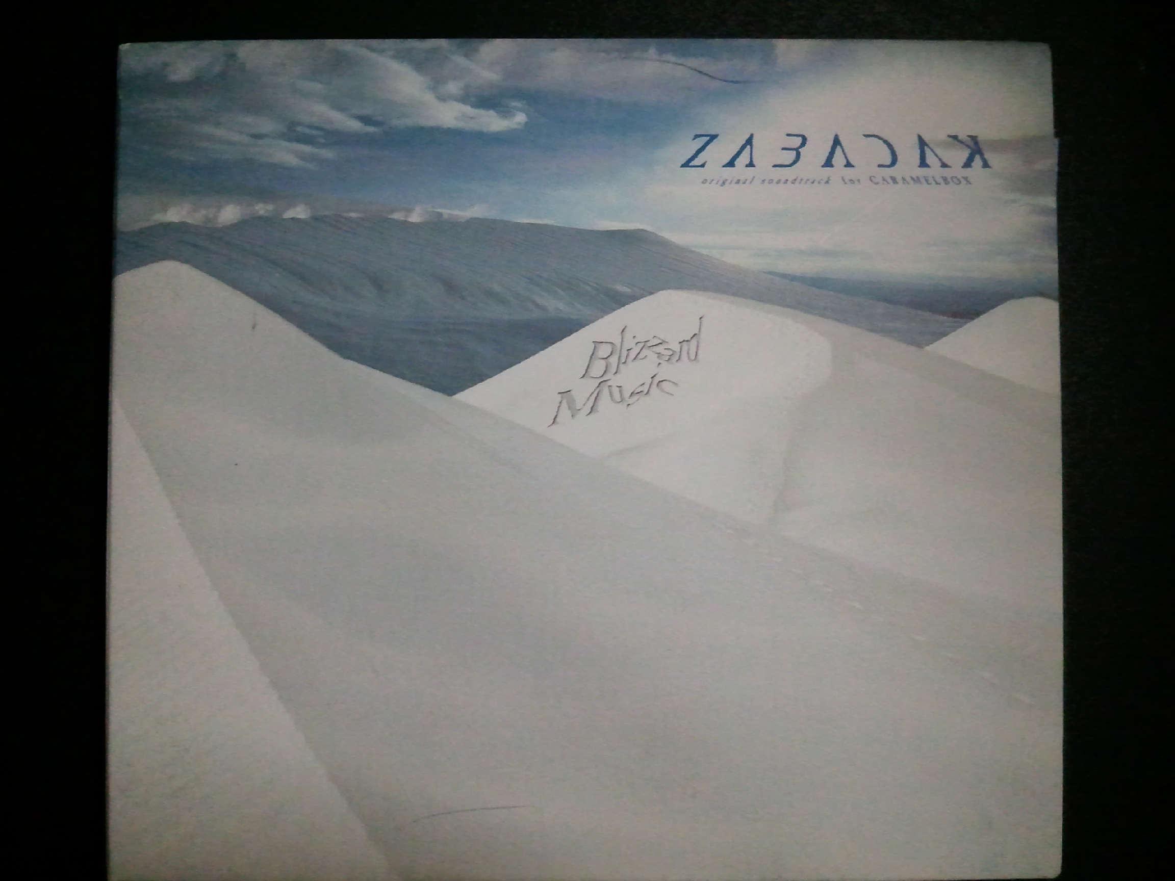 ZABADAK Blizzard Music