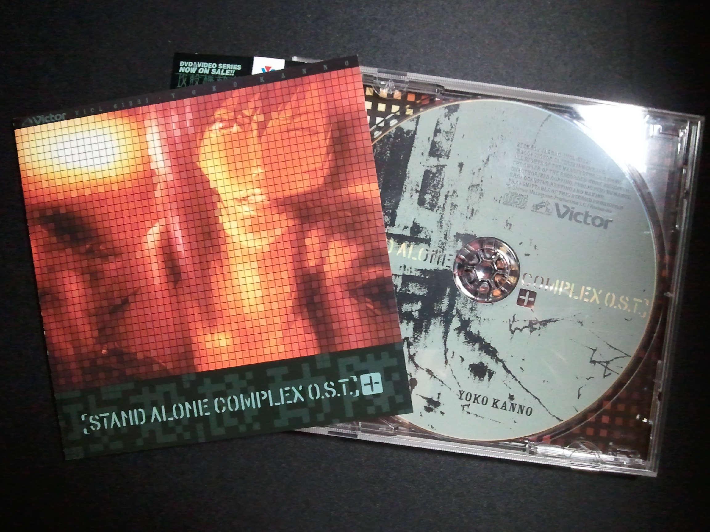 攻殻機動隊 Stand Alone Complex OST