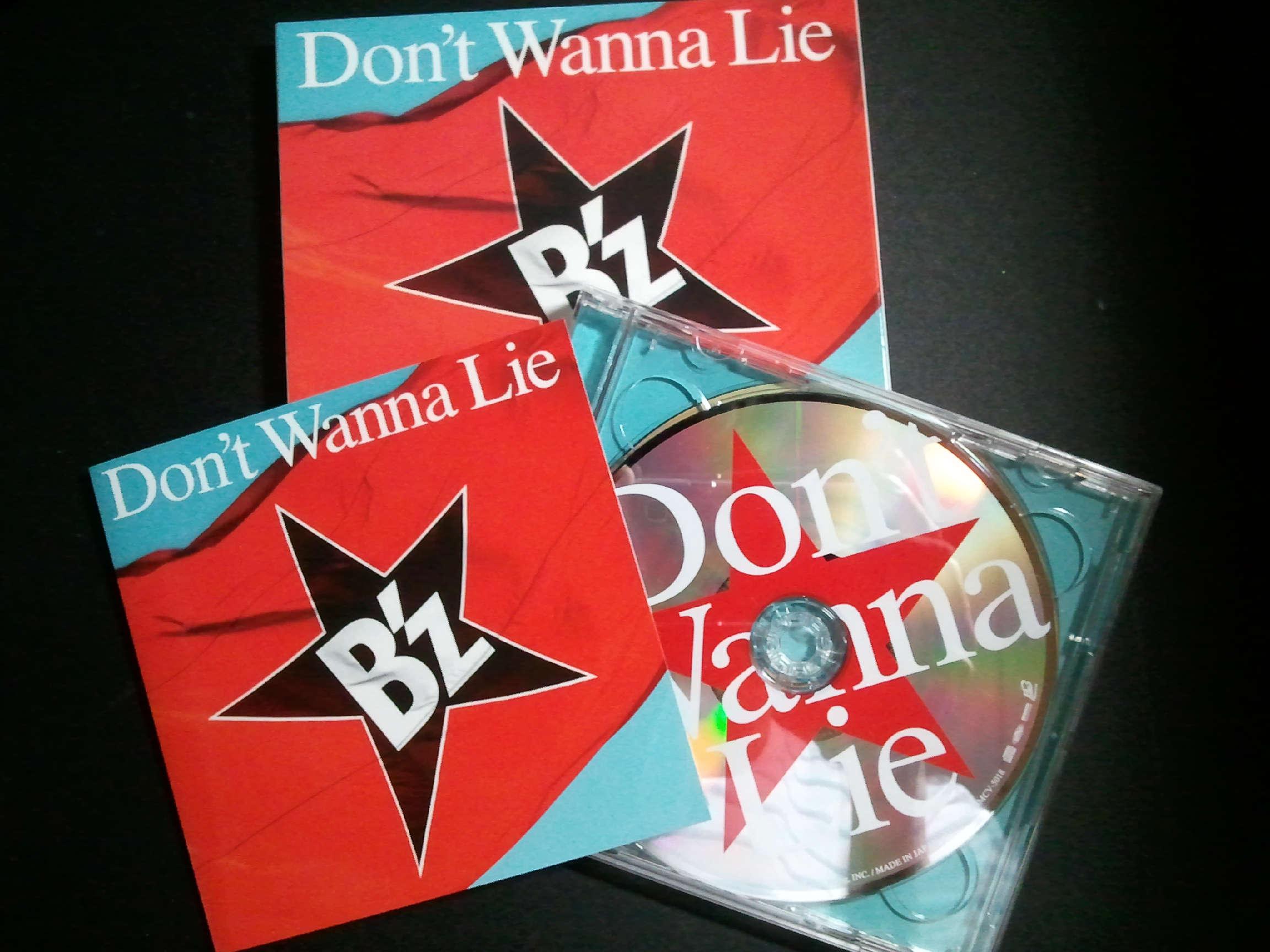 B'z Don't Wanna Lie