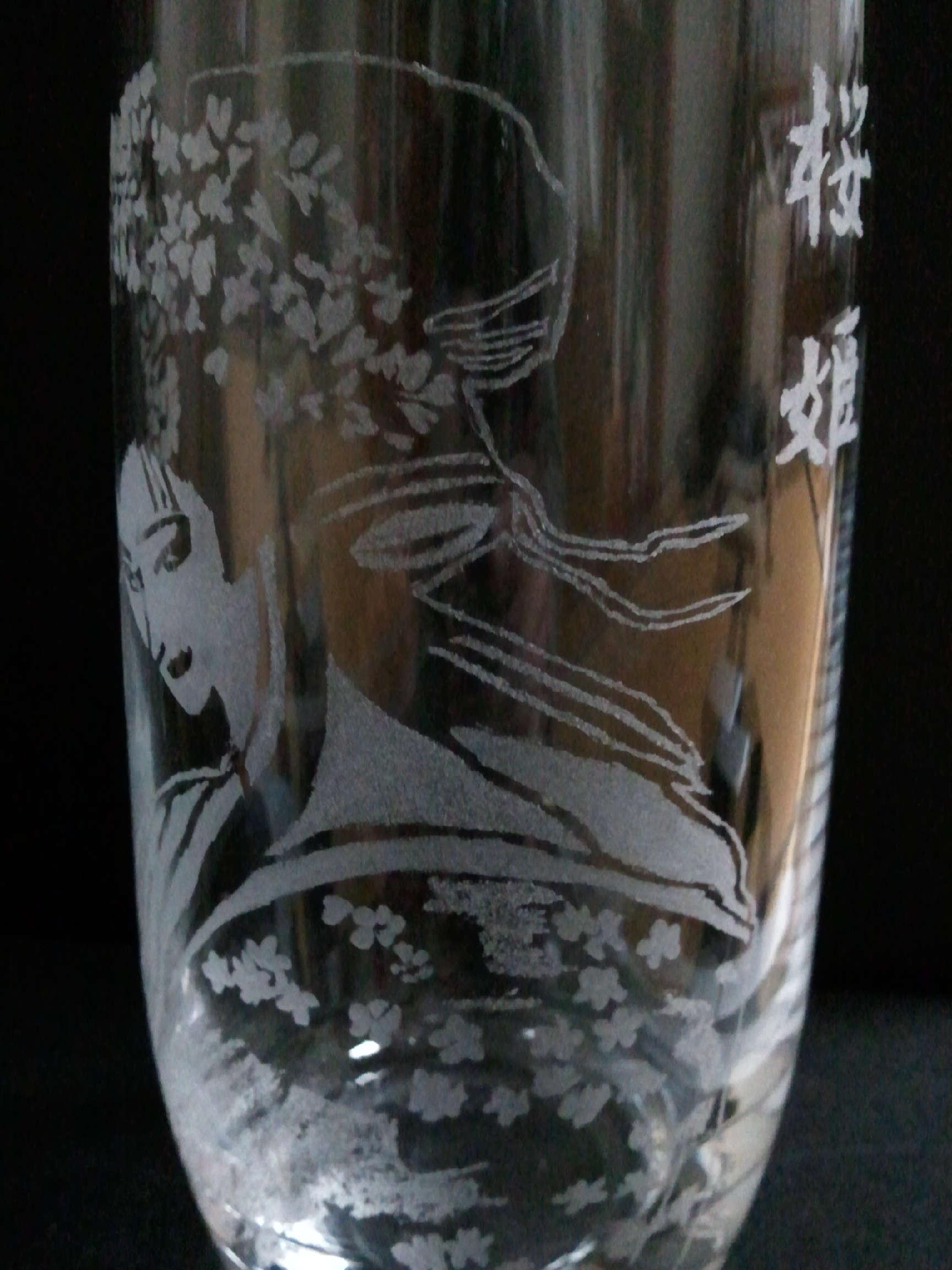 痛グラス 桜姫 2