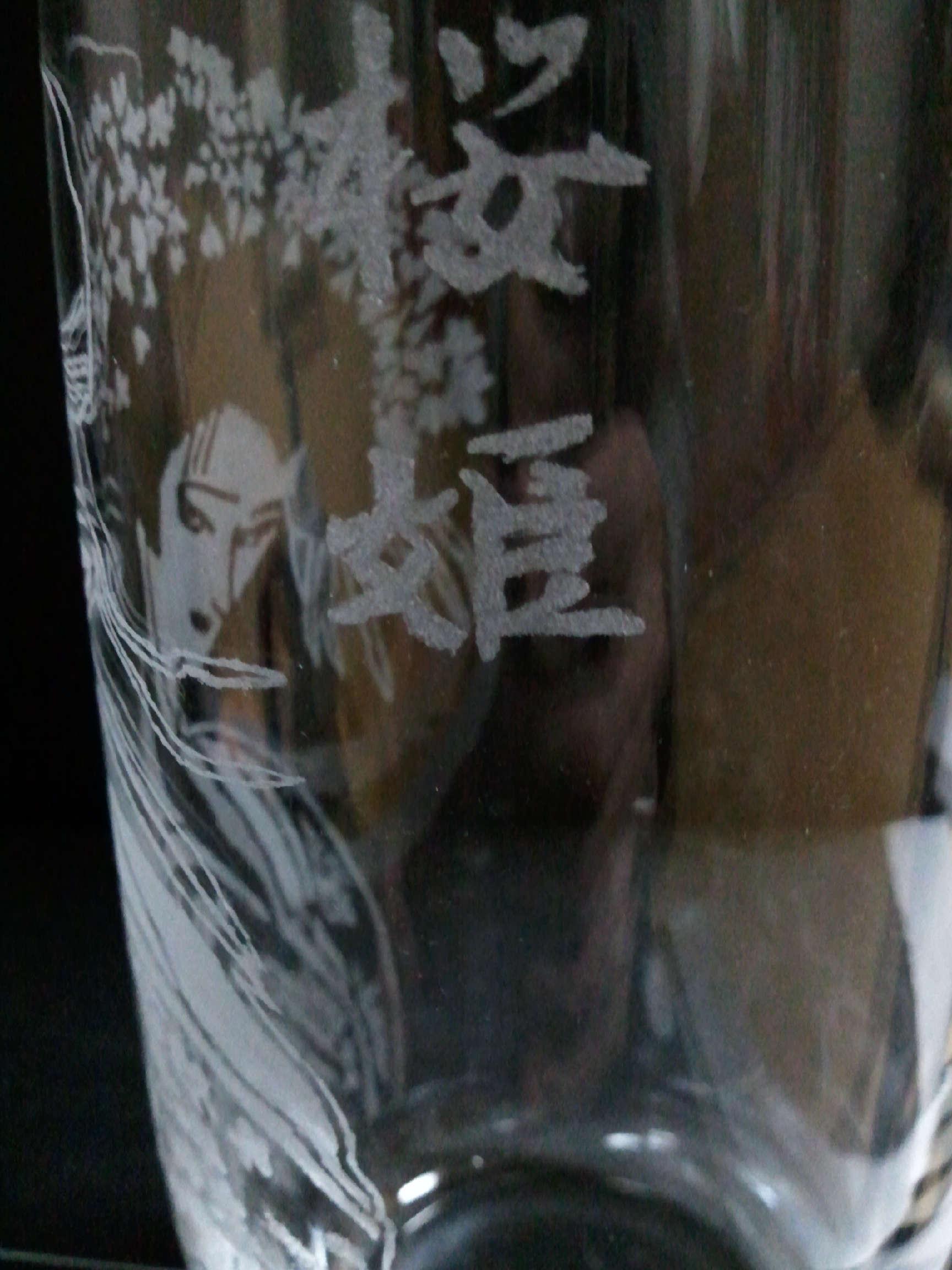 痛グラス 桜姫 2 文字アップ