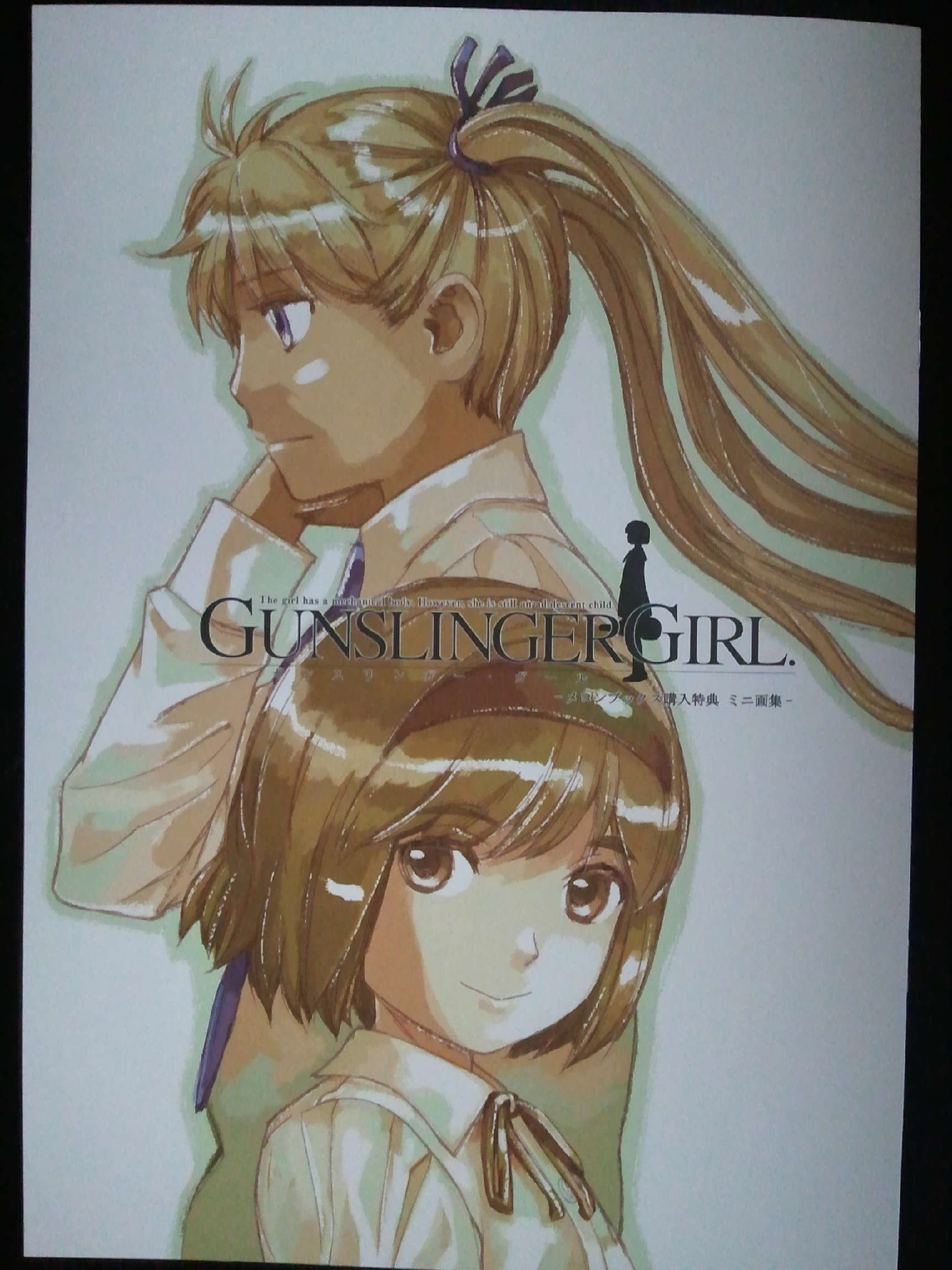 Gunslinger Girl ミニ画集