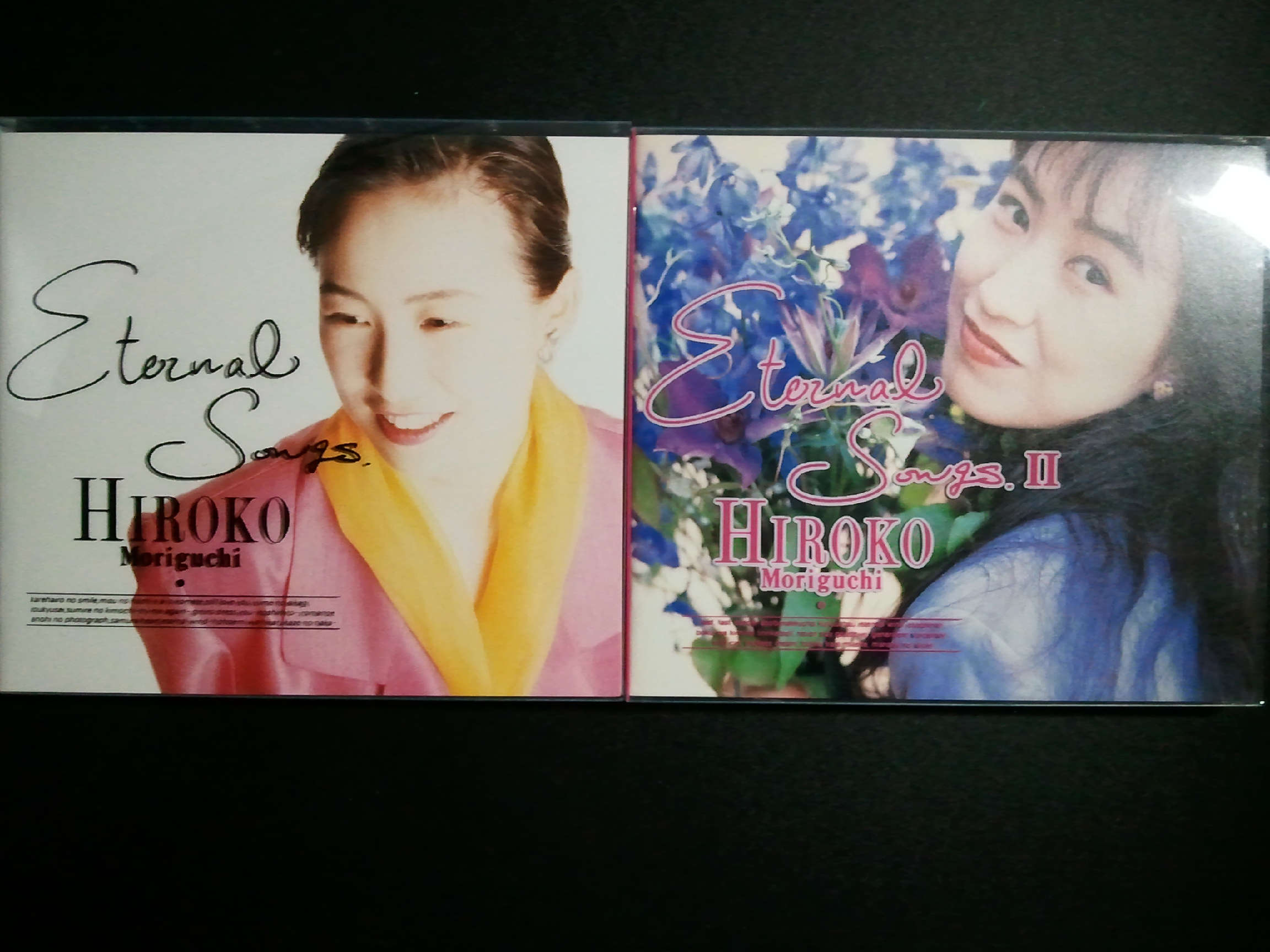 森口博子 Eternal Songs I&II