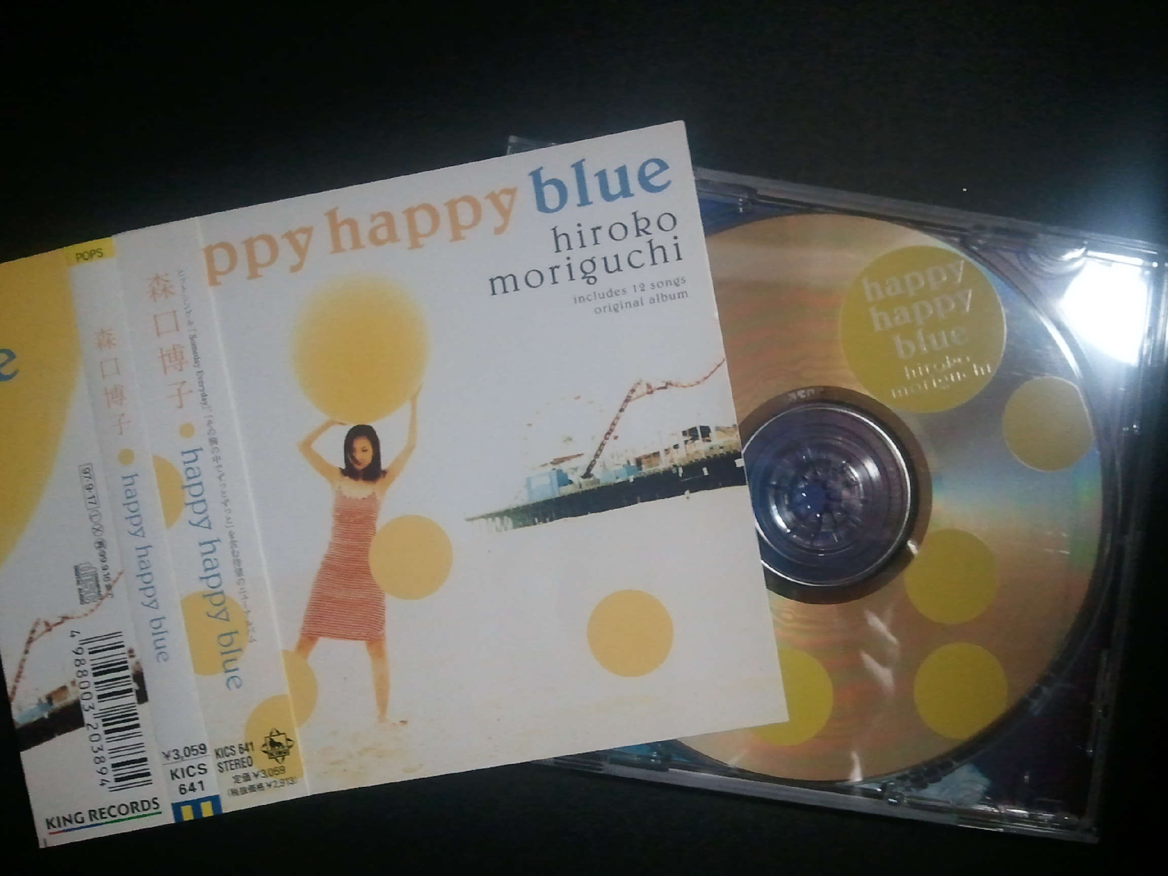 森口博子 happy happy blue