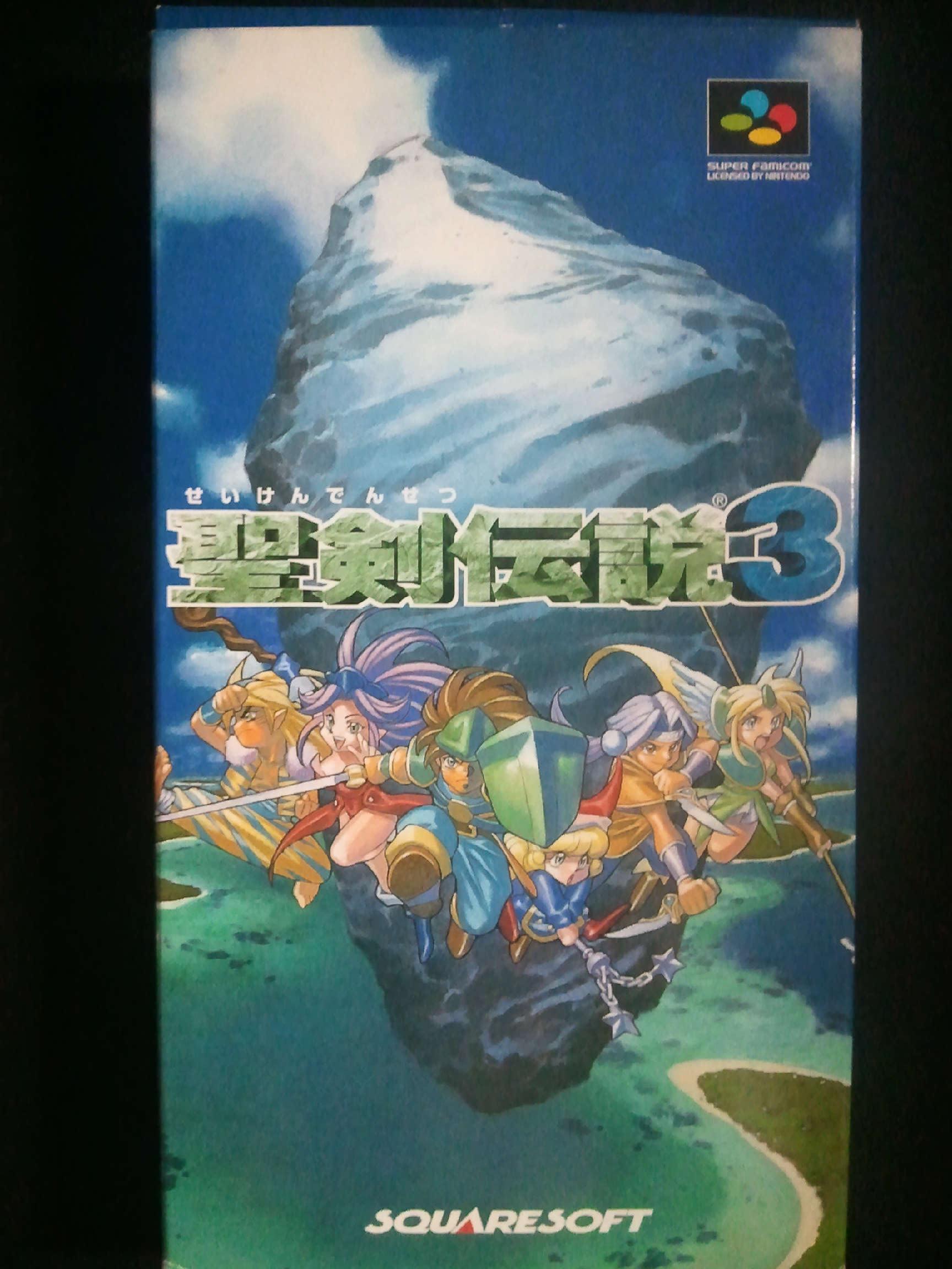 SFC 聖剣伝説3