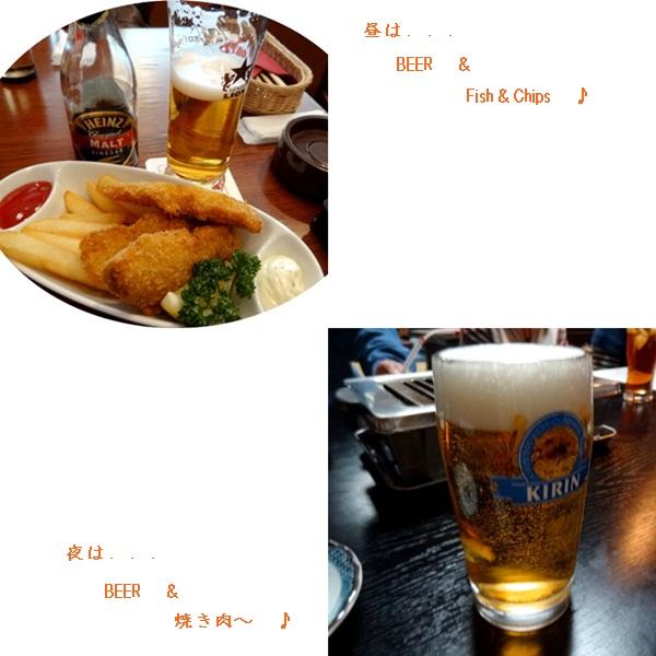 DSC00761A.jpg