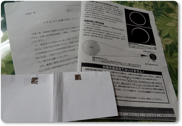 DSC00883.jpg