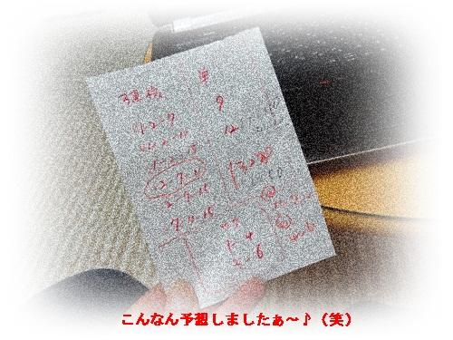 DSC01121.jpg