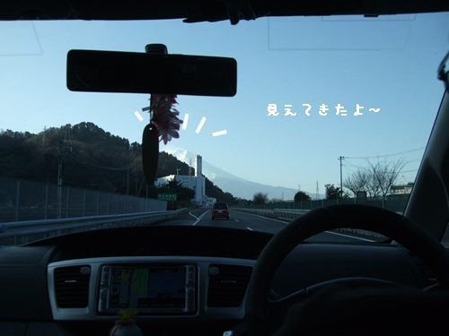 DSCF0632.jpg