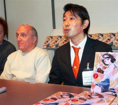 藤井実彦とテキサス親父
