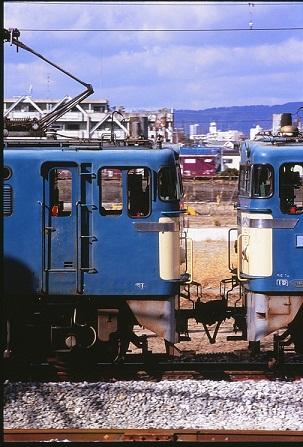 EF6587 5