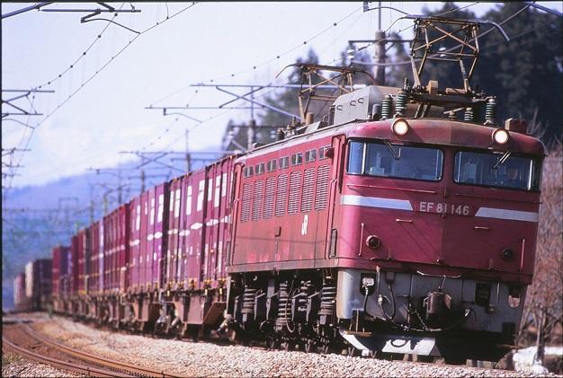 EF81-146.jpg