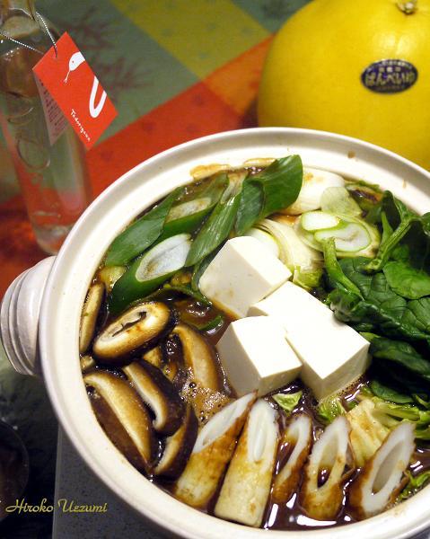 八丁味噌の鍋