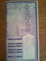 DSC_0068_convert_20121021092830.jpg