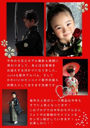 荳・コ比ク峨ヶ繝ュ繧ー_convert_20120623182038