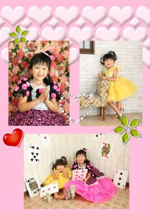 B2J_convert_20120920154844.jpg