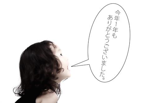IMG_7149rr.jpg