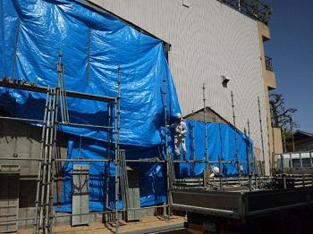 外壁補修の準備