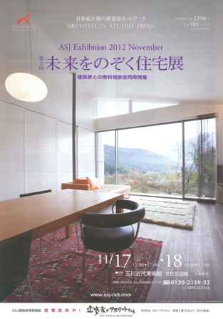 20121113190054105_0001 - コピー