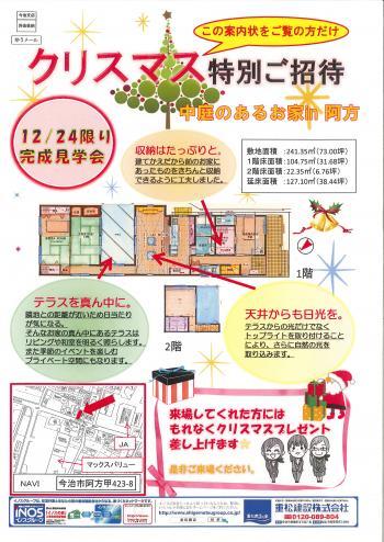 20121219192915949_0001_convert_20121219195632.jpg