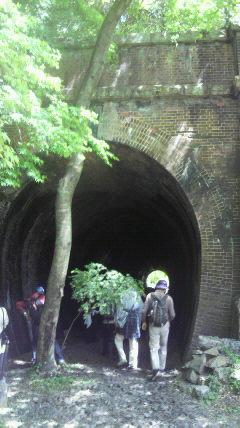 2つ目のトンネル