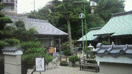 篠島38番正法禅寺