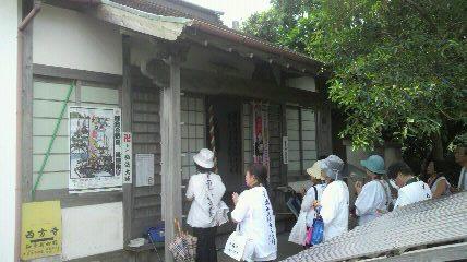 篠島番外西方寺
