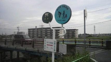 地蔵橋を横断