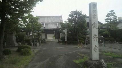 小野の東風