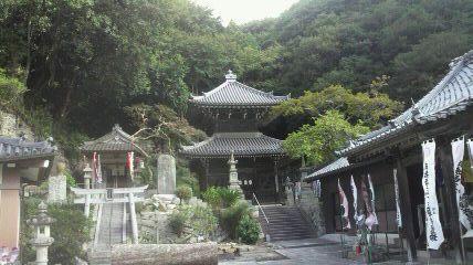 南知多25番岩屋寺