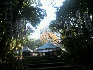 八事興正寺奥の院
