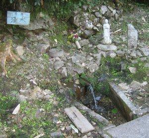 二ノ代の清水